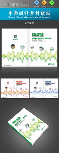 抽象高档商业画册封面设计素材