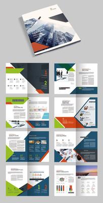 创意企业画册宣传册模板