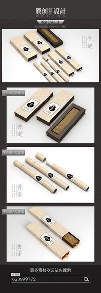 大气简洁香盒包装设计 PSD