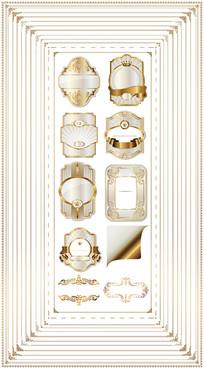 多款金色欧式花边花纹边框素材