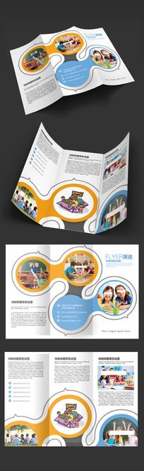 儿童教育培训班企业折页