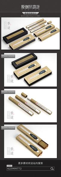 高档木纹香盒包装设计 PSD
