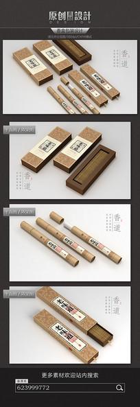高档牛皮纸香盒包装设计 PSD