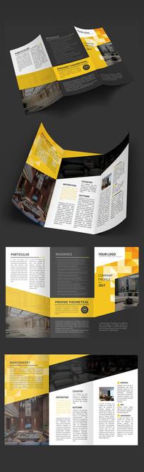 高端装饰空间企业折页