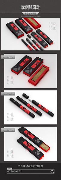 古典香盒礼盒包装设计 PSD