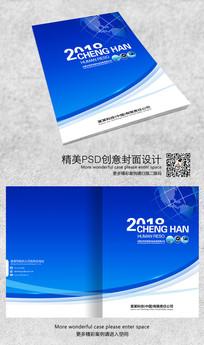 简约大气蓝色封面设计