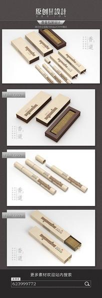 简约大气香盒包装设计 PSD
