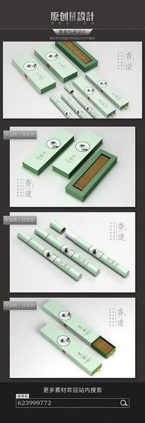 简约素雅香盒包装设计 PSD