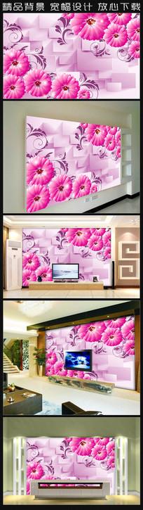 喇叭花墙艺术背景墙