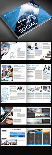 蓝色横向企业画册宣传册模板
