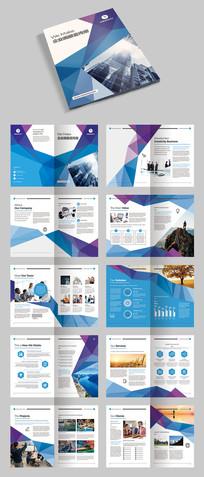 蓝色科技画册宣传册模板源文件