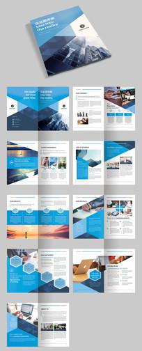 蓝色科技企业画册宣传册模板 AI