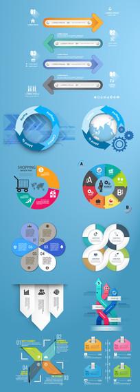 蓝色信息数据ppt元素素材