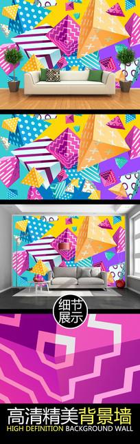 立体三角几何图案电视背景墙