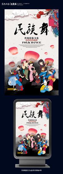 民族舞招生海报设计