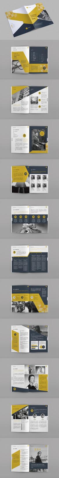 商务宣传册设计