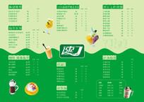 速7饮品横式菜单