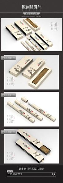 线香包装盒设计