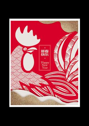 喜庆鸡年新春海报设计