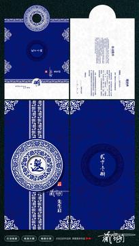 中国风青花瓷邀请函模板