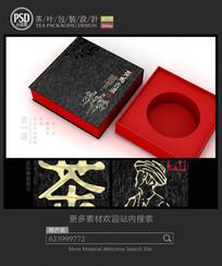 茶马古道茶叶礼盒包装设计