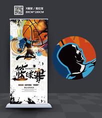 创意水彩篮球x展架易拉宝设计