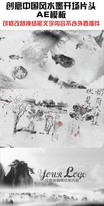 创意中国风古典水墨ae模板