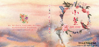 儿童生日相册画册封面