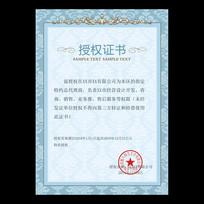 公司授权证书模板代理商合约模板