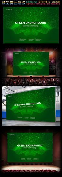 光翅膀绿色企业展板