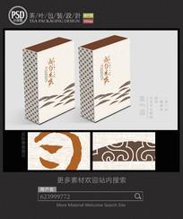 简约素雅都匀毛尖茶叶包装设计