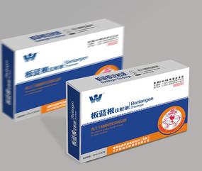 精美药品包装盒 CDR