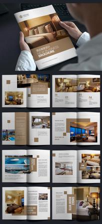 酒店宣传册设计
