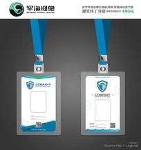 科技盾牌色块工作证参展证设计
