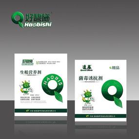 绿色农药标签设计