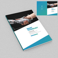 人工智能机器人科技画册封面