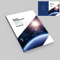 人工智能全球化科技画册封面