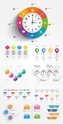 时钟信息图设计元素素材
