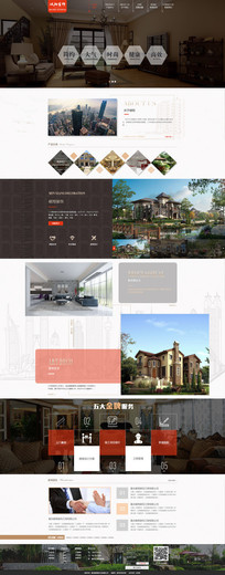 装饰工程网站首页设计
