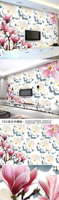 3d电视背景墙设计