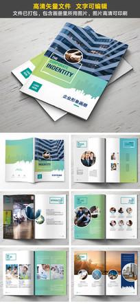 蓝色简约企业形象宣传画册