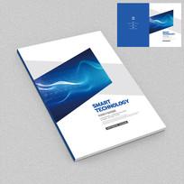 蓝色优雅现代宣传册封面