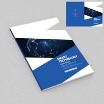 蓝色智能化电子产品画册封面