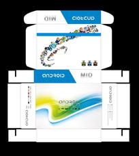 平板中性彩盒包装设计