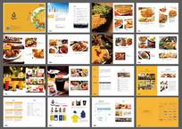 品牌招商产品画册设计