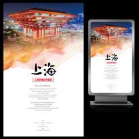 上海旅游世博会中国馆宣传海报