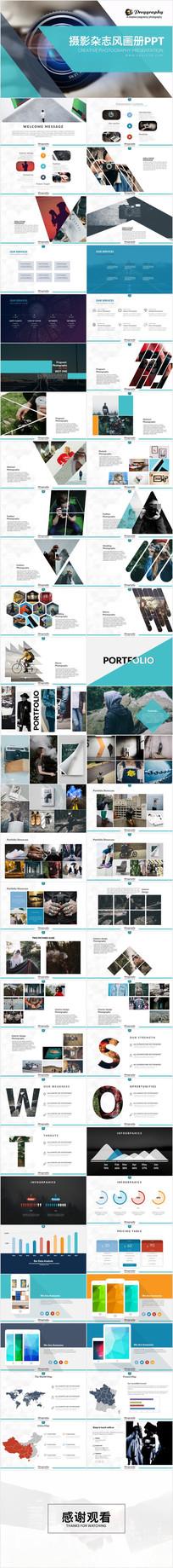 摄影工作室宣传创意设计ppt