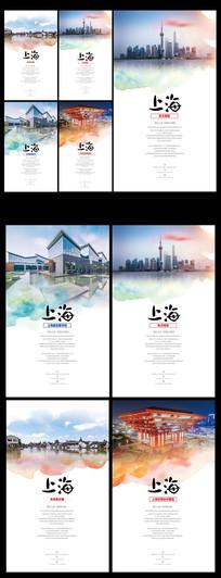 水墨中国风上海旅游文化海报