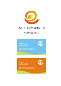幼儿园标志设计 CDR