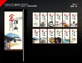中国精神道旗